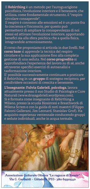 Rebirthing Renoir retro